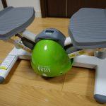 【レビュー】テレビを見ながら運動できる!東急スポーツオアシス ステッパー(SP-100)は安心できる品質だった