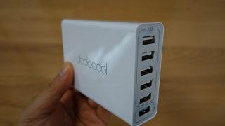 【レビュー】dodocool QC3.0対応 6ポート急速USB充電器を使ってみた