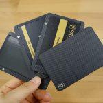 【レビュー】PITAKAの軽量なハードカードケースでスマートにキメロ!!