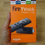 【レビュー】Amazon Fire TV Stick(第2世代)を発売日に購入!これを5,000円で販売しちゃうAmazonが怖すぎる!