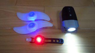 【レビュー】Teyimo LED自転車ライトで自転車の夜間走行を安全運転!