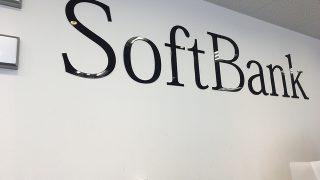 【人柱レポ】SoftBankの回線をIIJmioにMNPしてみた〜期間や費用など〜
