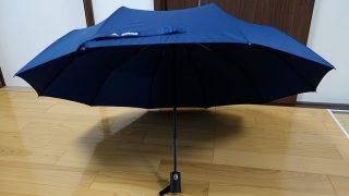 【レビュー】梅雨を前に準備しよう!10本骨の大きめで丈夫な Airbibo 折りたたみ自動開閉傘、これ1本あれば間違い無し!