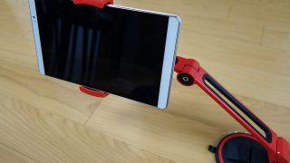 【レビュー】ベッドルームにオススメ、UNIQ ファンタスティックアーム トランスフォーマー REDはタブレットを好みの場所に固定できる!
