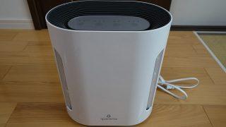 【レビュー】わずか7,999円の空気清浄機 Sparoma CF-8005。消耗品もわずか1,999円
