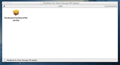 MacBook Air Flash Storage FW Update