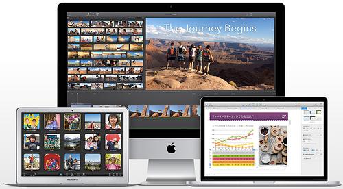アップル - ノートパソコン - MacBook Pro - 内蔵アプリケーション