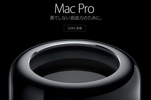 アップル ? Mac