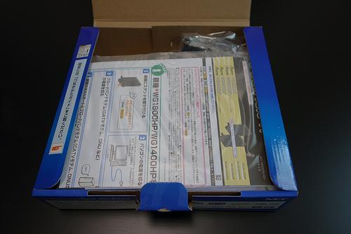 DSC02934.JPG