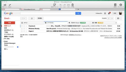 Gmail - hitoxu@gmail.com