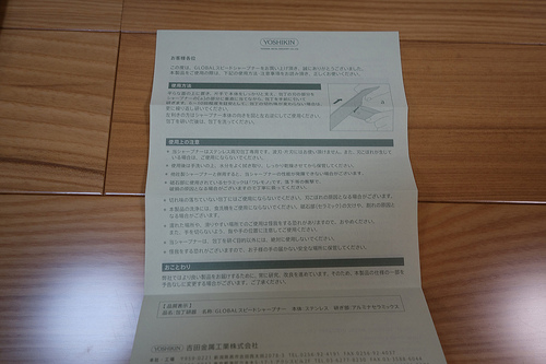 DSC04192.JPG
