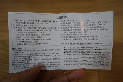 DSC04420.JPG