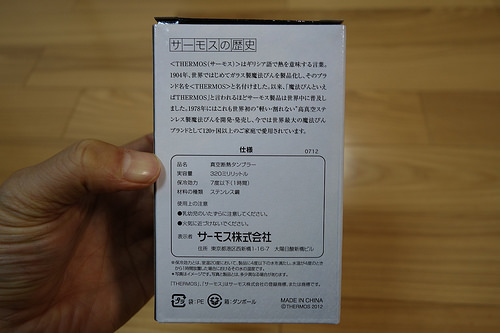 DSC05729.JPG