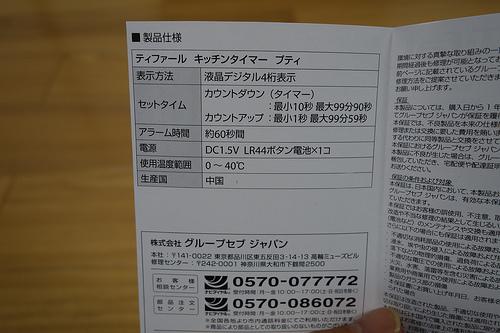 DSC06638.JPG