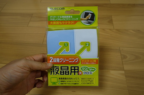 DSC06648.JPG