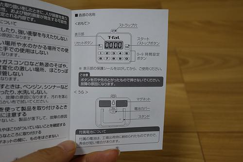 DSC06634.JPG