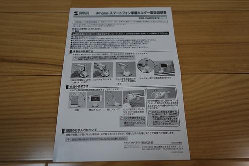 DSC07921.JPG
