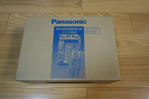 DSC08051.JPG