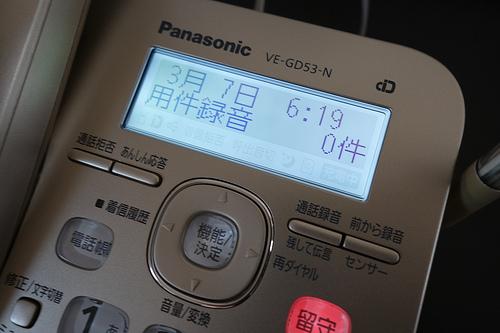 DSC08083.JPG