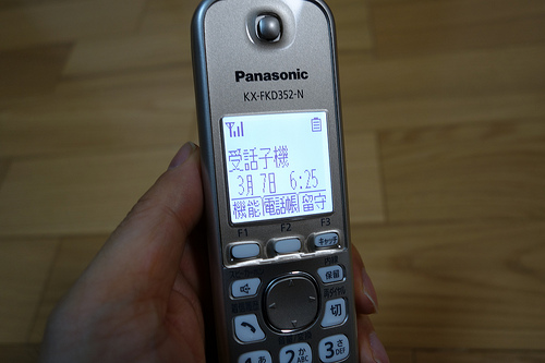 DSC08084.JPG