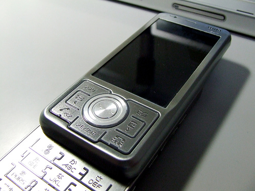 My new mobile phone
