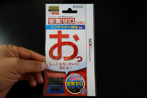 DSC01483.JPG