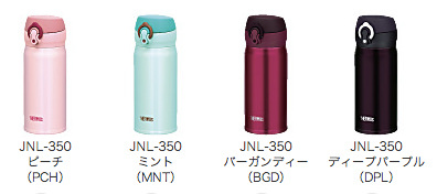 サーモスの製品/マグ/JNL-350