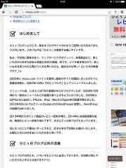 iPad Retina - chrome2