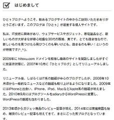 Windows(フルHD) - chrome
