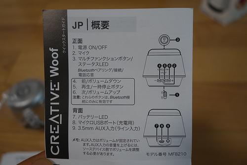 DSC03155.JPG