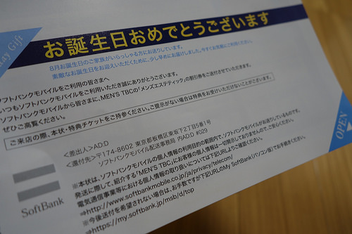 DSC03818.JPG