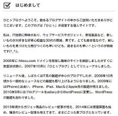 Windows(フルHD) - Firefox
