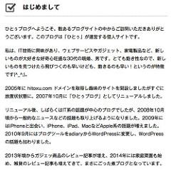 MacBook Air - Safari