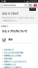 Android(WXGA) - Opera_0