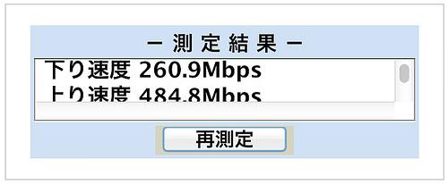 MacBook Pro 無線