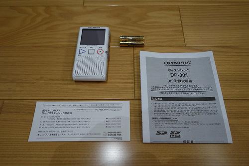 DSC04298.JPG