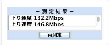 MacBook Air 無線
