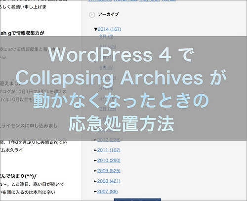 Collapsing Archives