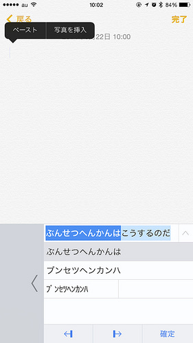 IMG_3807