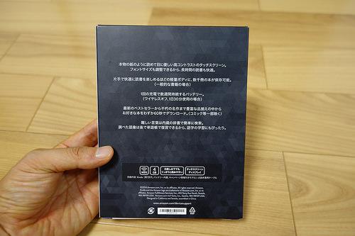DSC09652.JPG