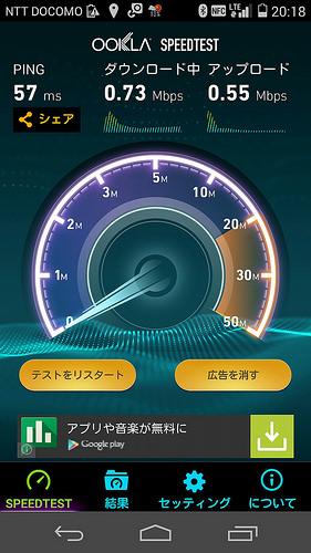 Screenshot_2014-10-14-20-18-01