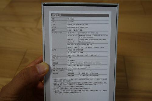 DSC09574.JPG