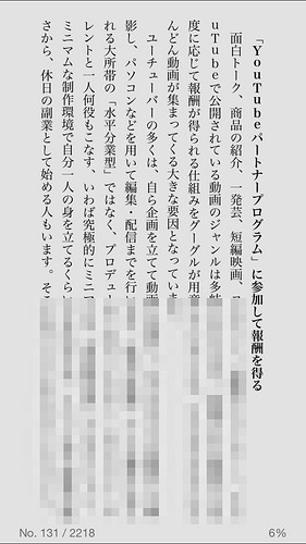 IMG_4135