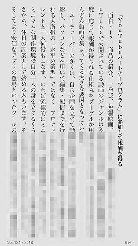 IMG_4137