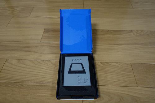 DSC09667.JPG