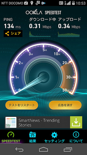 Screenshot_2014-10-12-10-53-26