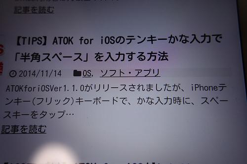 DSC00810.JPG