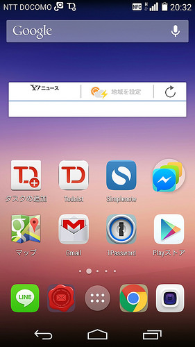 Screenshot_2014-10-29-20-32-32