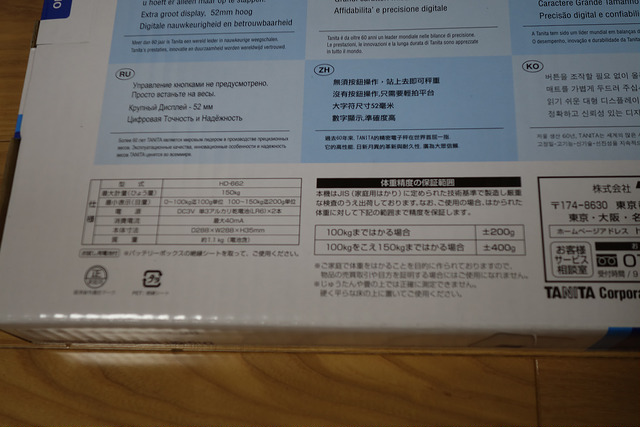 DSC01979.JPG