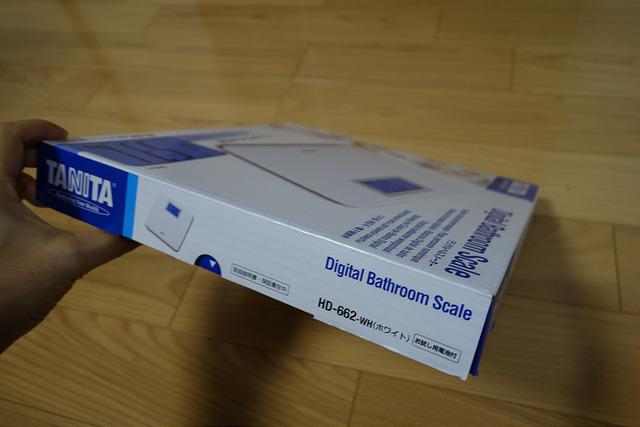 DSC01980.JPG